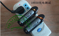 Зарядное устройство простое UltraFire 1х18650  ток 1А, 4,2В штекер