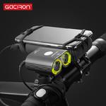 Gaciron V13 - 1600  2 диода XML2-U3 1600Люмен (комплект проводным пультом)