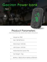Аккумулятор внешний PB01 6700мАч для фар Gaciron V11 USB2А