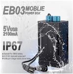 Аккумулятор для фар TRUSTFIRE EB03 USB 8.4V для 6x18650