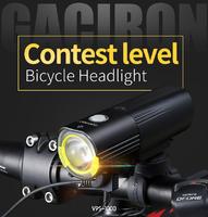 Gaciron V9S-1000  диод XML-U2 1000 Люмен Комплект с аккумулятором и проводным пультом)